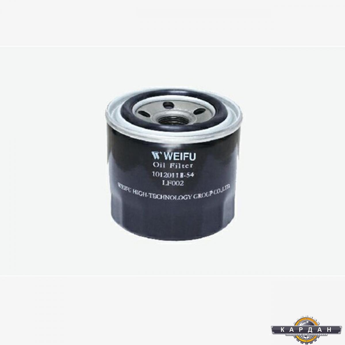 Фильтр топливный 8-97172549-1